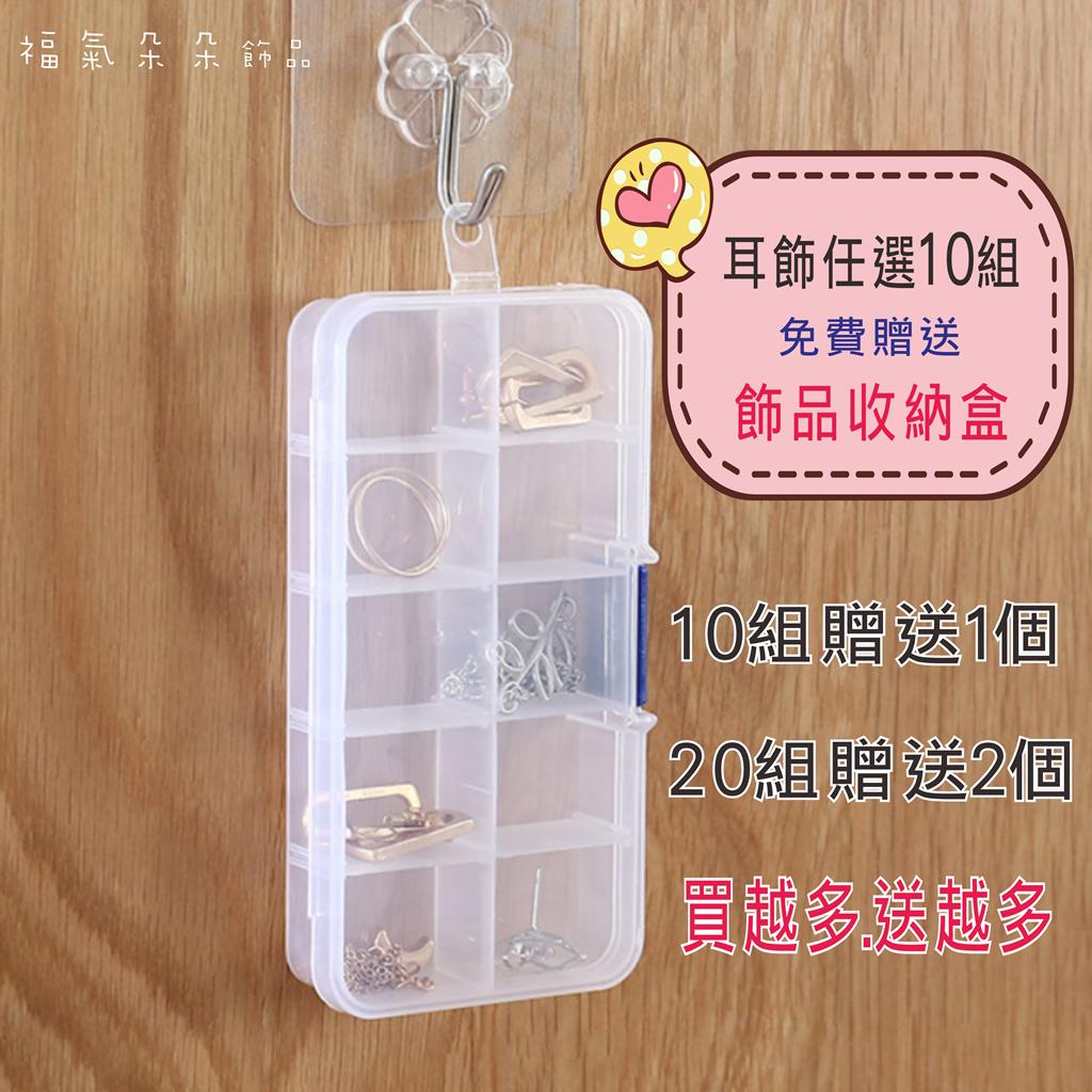 【現貨】 韓版時尚耳飾 耳夾-709.724.732.750 雨朵防水包 雨朵防水包包 bag 7