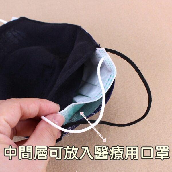 1U365 大人-口罩套大嘴鳥 雨朵防水包 雨朵water-proof bag bag 22