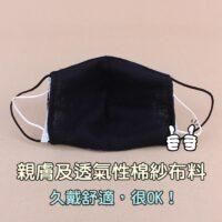1U365 大人-口罩套大嘴鳥 雨朵防水包 雨朵water-proof bag bag 8