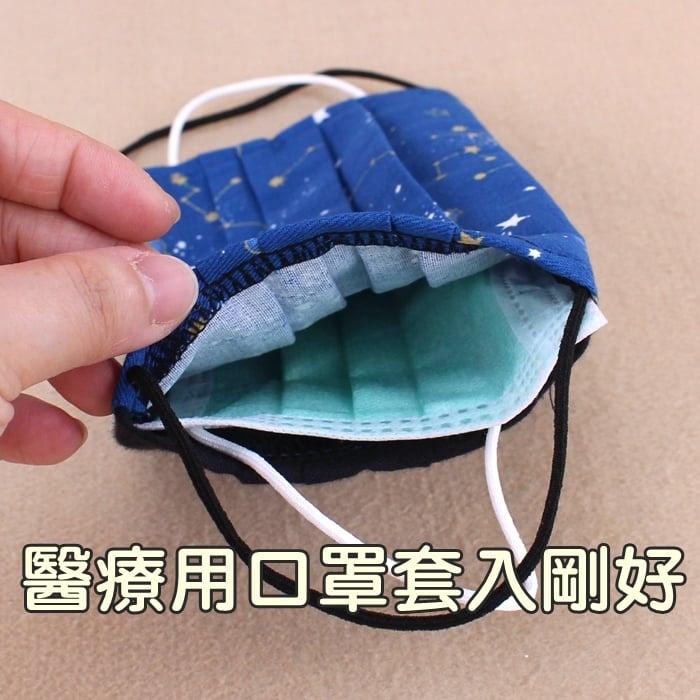 1U369 小孩-口罩套平面四摺 雨朵防水包 雨朵防水包包 bag 12