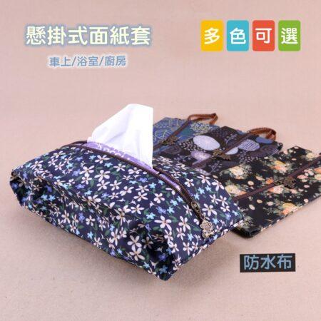 z-37硬碟包 雨朵防水包 雨朵water-proof bag bag 27