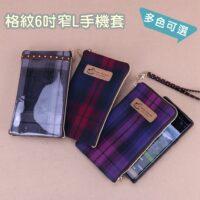 U194 格紋6吋窄L滑手機套(5吋+拉) 雨朵防水包 雨朵water-proof bag bag 2