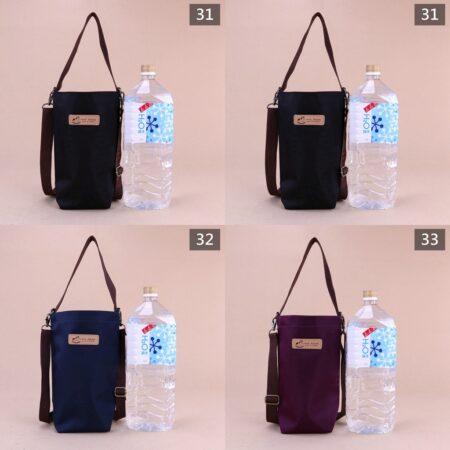 2000c.c. u416 素色大凱特斜背水壺袋 雨朵防水包 雨朵water-proof bag bag